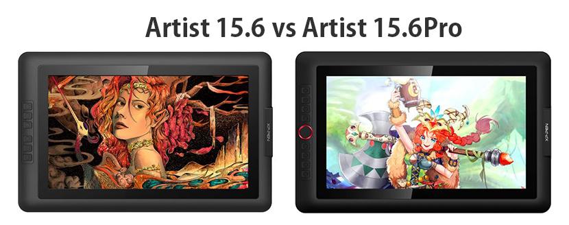 Artist 15.6 vs Artist 15.6 Pro