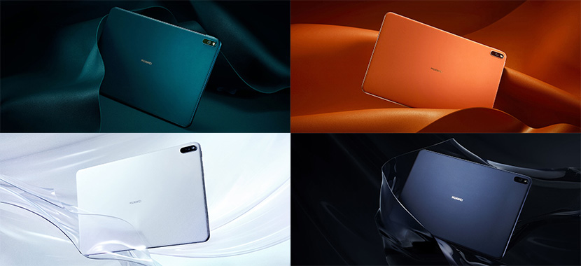 HUAWEI MatePad Pro Colors