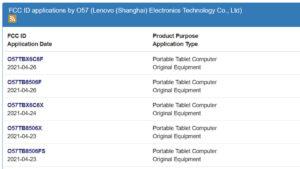 new lenovo tablets fcc