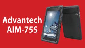 advantech launches aim-75s