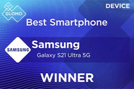 best smartphone award mwc 2021
